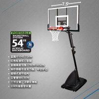 斯伯丁正品篮球架室外家用学校落地可移动便携式篮架训练器材66291