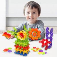 蓓臣 加厚雪花片益智拼插玩具800片儿童diy玩具