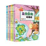 萧袤 童话梦工场 注音版(套装共6册)