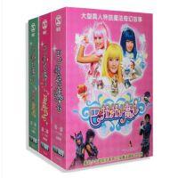 巴拉拉小魔仙全集(部+第二部+第三部)28DVD 高清视频光盘 软件