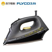 【苏宁易购】Flyco/飞科电熨斗FI9311家用蒸汽熨斗 便携手持式迷你电烫斗