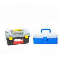 马利牌24色水粉颜料套装12件套装 初学儿童水粉颜料套装工具箱