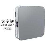 迷你充电宝20000毫安超薄大容量小巧苹果X快充oppo华为vivo三星小米8通用手机便携无线移