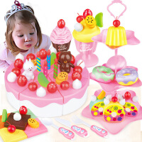 切切乐切切看蛋糕玩具切水果女孩儿童过家家厨房玩具套装 生日新年圣诞节六一儿童节礼物