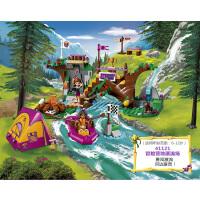 乐高积木玩具 冒险营地漂流场 LEGO积木玩具益智好朋友系列41121