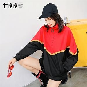 七格格秋季卫衣女韩版新款长袖宽松撞色拼接原宿风短款上衣潮