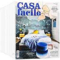 意大利CASA facile杂志 订阅2020年 E20 住宅别墅家居空间装饰艺术