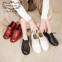 【下单立享7折】玛菲玛图北欧复古马丁鞋女2019新款米白色厚底中跟系带真皮休闲单鞋5852-1