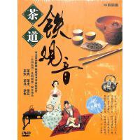铁观音-茶道DVD