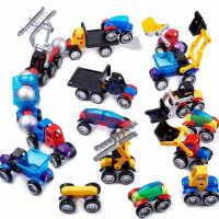 磁力积木拼装车女男孩儿童益智磁性磁铁拼装大号磁力棒积木玩具