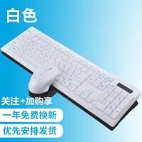 至乐 E4 无线键盘鼠标套装(电脑台式机笔记本 本家用办公游戏 防水无线键鼠外设) 白色键盘鼠标套装