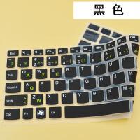 超薄法语键盘膜法文键盘贴法国电脑贴膜贴纸 苹果笔记本超清