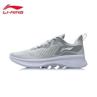 李宁新款跑步鞋男鞋舒适系列跑鞋男士鞋子一体织低帮减震运动鞋
