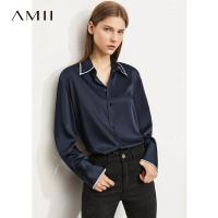 Amii极简时尚通勤翻领仿醋酸缎面衬衫女2021秋季新款撞色拼接上衣