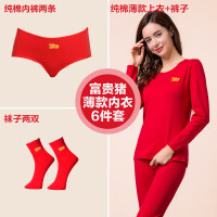 本命年保暖内衣套装男士女士加绒加厚红色衣服猪年纯棉秋衣秋裤冬
