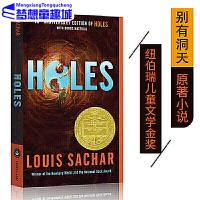 【78�x3】洞 Holes �e有洞天 英文原版小�f青少年 ���小子 原著小�f�� Louis Sachar 路易斯・�_奇��