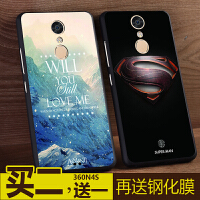 360 N4S手机壳手机n4S保护壳n4s手机皮套防摔挂绳翻盖插卡钱包式皮套YT