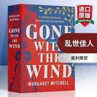 华研原版 飘 乱世佳人 英文原版小说 Gone with the Wind 75周年纪念版 奥斯卡电影原著小说 正版进