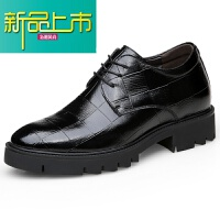 新品上市增高男鞋cm皮鞋隐形内增高8CM6结婚鞋男士商务正装真皮透气厚底