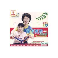百科音像小布丁鞠萍讲故事3CD