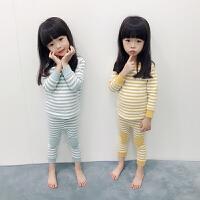 女童睡衣秋装套装条纹保暖内衣两件儿童家居服