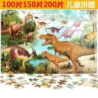 宝宝早教益智木制拼版6-7-8-10岁以上大号200片木质拼图儿童玩具