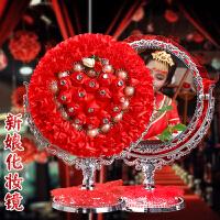 结婚镜子红色新娘陪嫁妆梳子台式公主化妆镜婚庆用品套装欧式