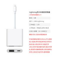 20190702030531735苹果OTG数据线iPhone连接单反转接头Lightning至USB3相机转换器iPa