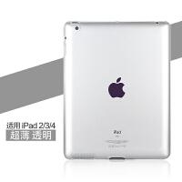 苹果ipad2保护套ip3代全包边a1416壳pad4硅胶老款平板电脑硅胶套防摔爱派外壳