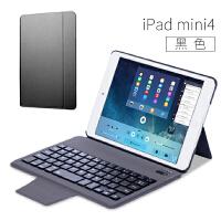 7.9寸iPad mini4蓝牙键盘套1538男apid mini2皮套萍果apdmimi3平板爱拍