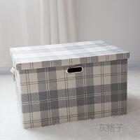 布艺收纳箱有盖牛津布折叠衣柜整理箱特大号玩具衣服收纳盒储物箱 -水洗款