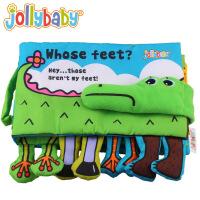 布书 动物纯棉布书彩盒包装 子宝宝婴幼儿童智益玩具
