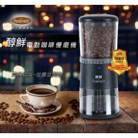 【Purefresh醇鲜】咖啡慢磨机