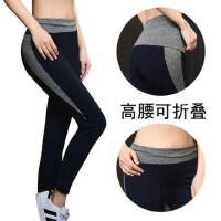 瑜伽服女紧身长裤时尚高腰显瘦跑步运动速干修身优雅健身服练习裤子