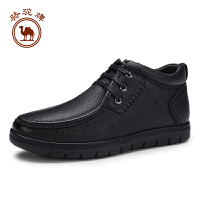 骆驼牌男靴子 新品保暖绒里系带皮靴柔软牛皮耐磨男鞋