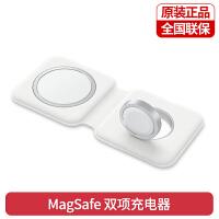 【支持当当礼卡】苹果Apple MagSafe 双项充电器 iPhone12promax无线充电器 手机手表磁吸充电器