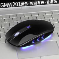 S1 无线鼠标 (可充电鼠标 笔记本台式光电 男女生电脑办公无线游戏)