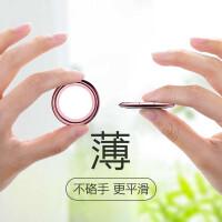 手机支架指环扣桌面苹果壳配件iPhone磁吸支撑女款X懒人神器多功能支驾8贴手环创意