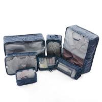 旅行收纳袋内衣整理袋套装衣服储物袋衣物旅行洗漱收纳袋