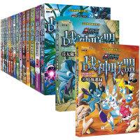 全16册赛尔号战神联盟书籍1-16册 赛尔号精灵传说大电影3D童书课外读物 6-12岁幼少儿童文学玩具宇宙精灵传说小说书