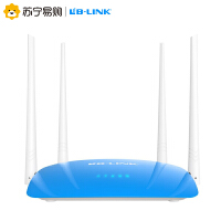 【苏宁易购】必联B-LINK无线路由器wifi穿墙王家用宽带高速智能BL-WR4000