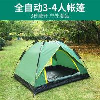 帐篷户外3-4人全自动 单层家庭野营钓鱼遮阳野外露营帐篷 支持礼品卡支付