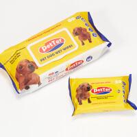 Madden 麦豆  宠物湿巾 狗狗猫咪湿巾 Petter宠物狗银离子祛味湿巾 宠物用品