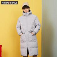 美特斯邦威轻羽绒服男长款2017冬装新款日韩风潮流保暖外套学生S