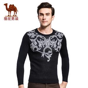 骆驼&熊猫联名系列男装 时尚青年套头圆领提花修身长袖休闲毛衣