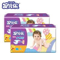 安儿乐小轻芯婴儿纸尿裤M码 男女通用尿不湿中号 共12片适合5-10KG包邮