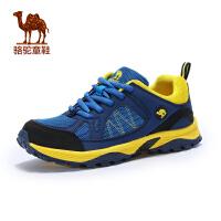 小骆驼童鞋春季新品男女童户外运动鞋儿童跑步鞋
