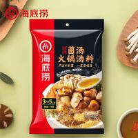【跨店任意3件5折】海底捞火锅底料 菌汤火锅底料调味料涮锅煮面煲汤110g