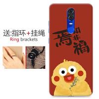 中国移动N3青春版手机壳M850硅胶软防摔保护套可爱卡通男女全包壳
