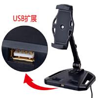 懒人手机支架ipad平板通用支架床头usb充电桌面台式直播底座床上视频通用支架